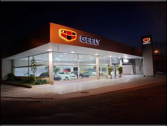 geely_pole111